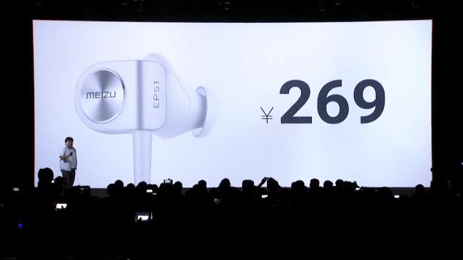Bluetoothイヤホン、EP-51に新色として白色が登場