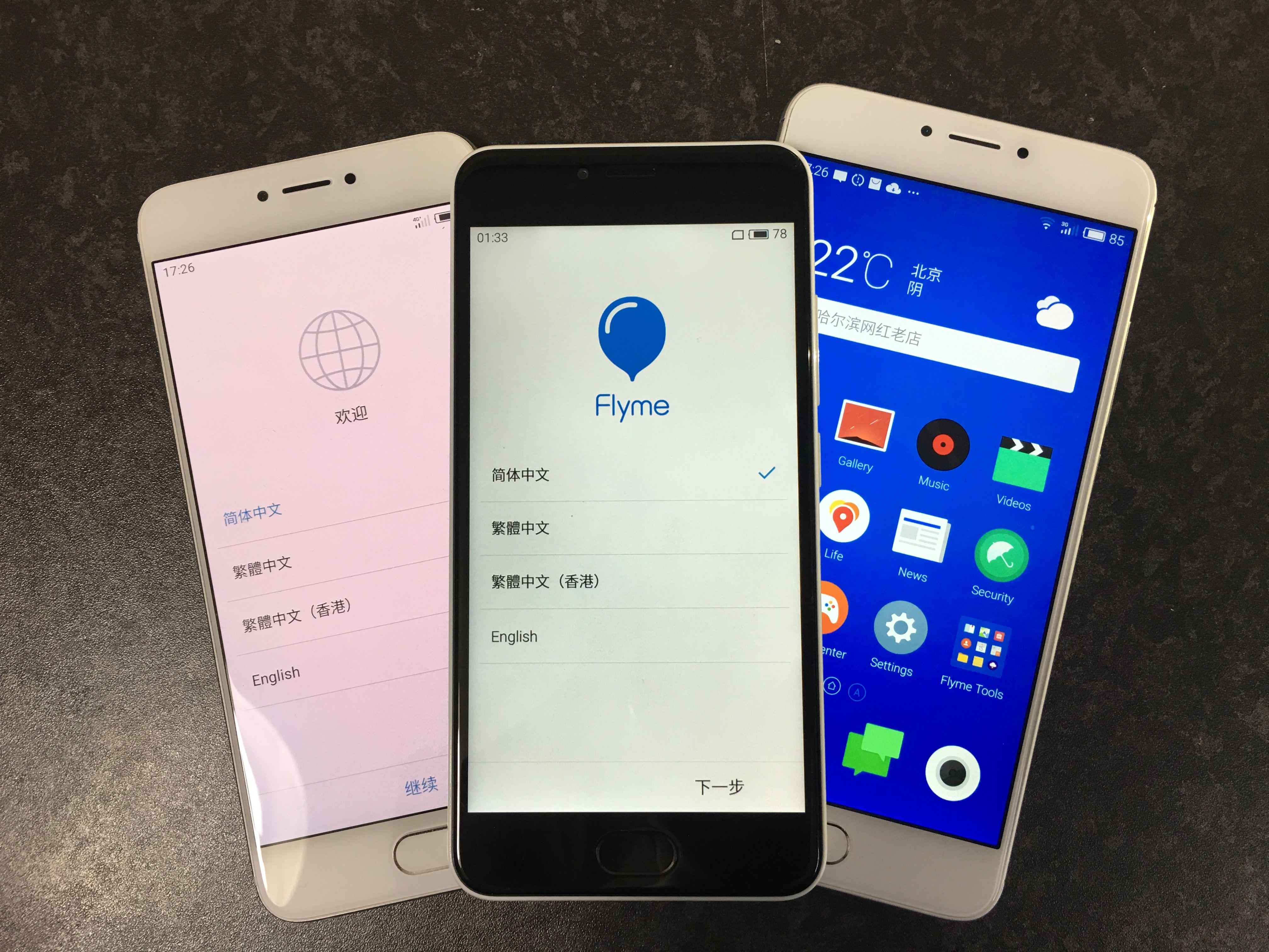 GearBestで購入したスマートフォンを公式のROMに書き換える方法