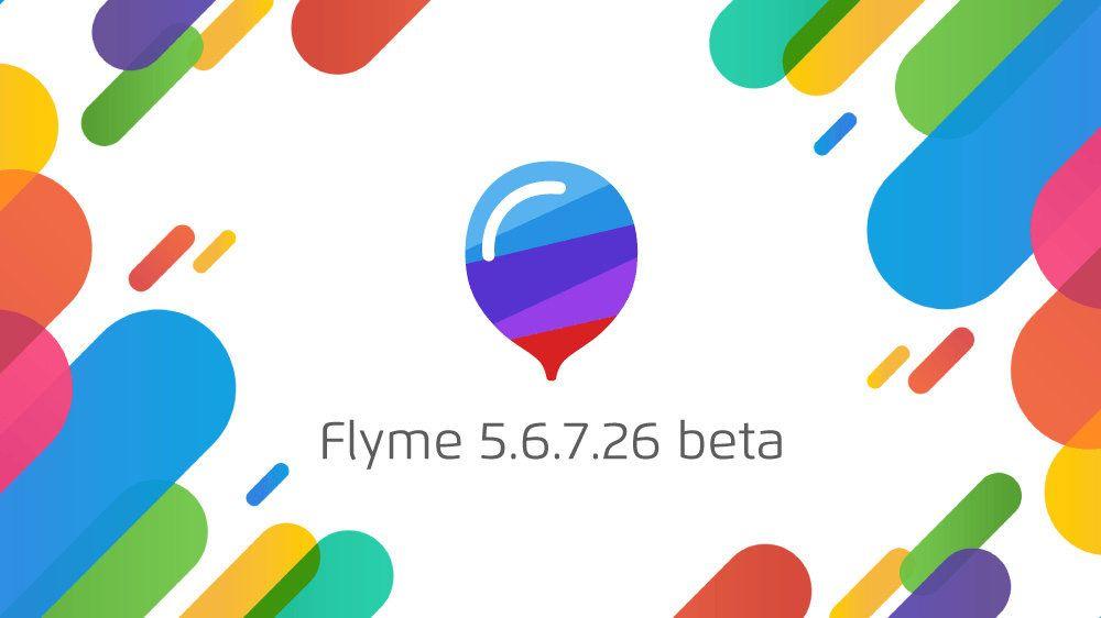 Meizu Pro 6用Flyme 5.6.7.26 betaがリリース