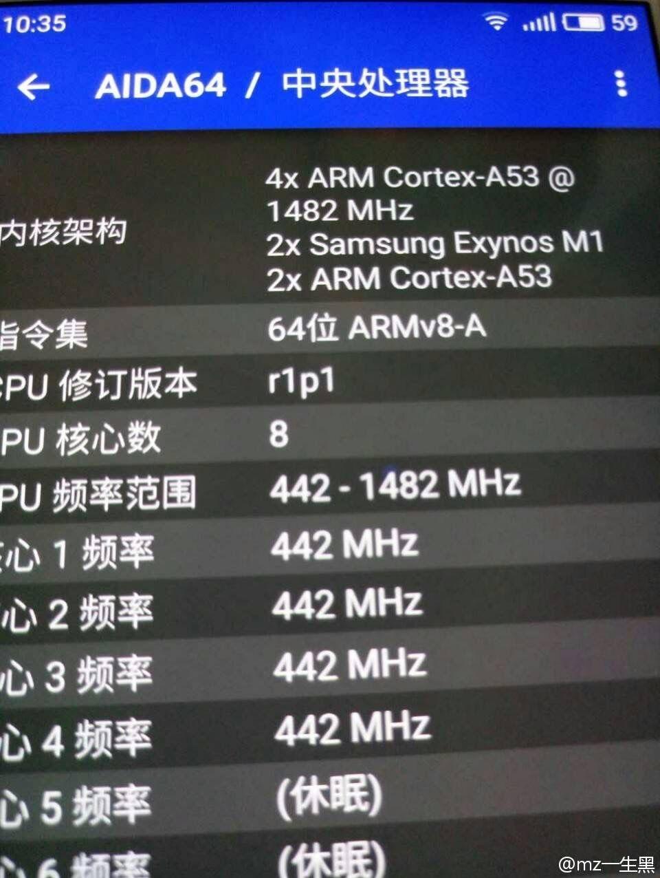 コアにExynos M1を搭載しているMeizu製スマートフォンの存在がリーク。Exynos 8890とは異なったCPUを搭載か?