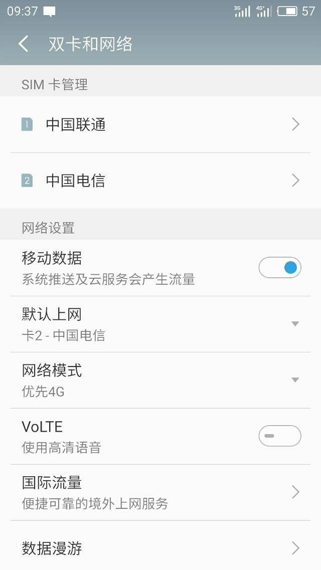 Meizu MX6は4G LTE + W-CDMAのデュアルSIMデュアルスタンバイに対応!・・・してるかも?