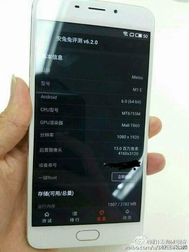 Meizu M1 Eという名前のスマートフォンがリーク。Flyme powered by YunOSを搭載か