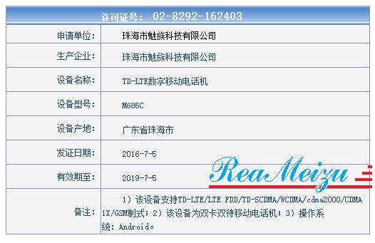 m685c_tenaa