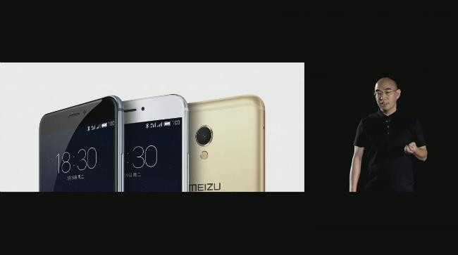 Meizu MX6を発表!SHARP製の液晶とイメージセンサーにIMX 386を使用し、4GB / 32GBモデルが1,999元