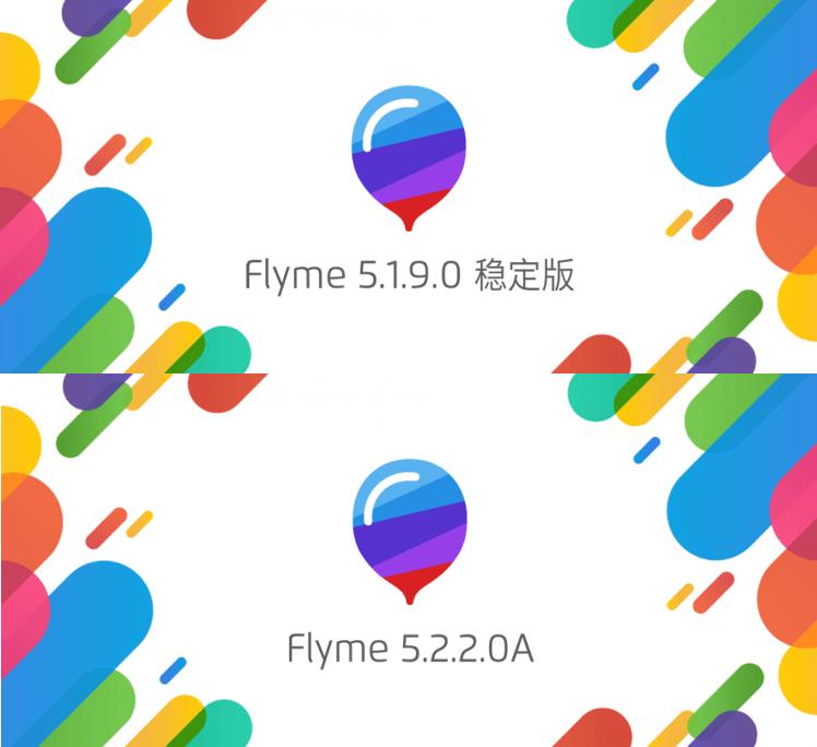 Flyme 5.1.9.0 StableとMeizu Pro 6用Flyme 5.2.2.0Aがリリース