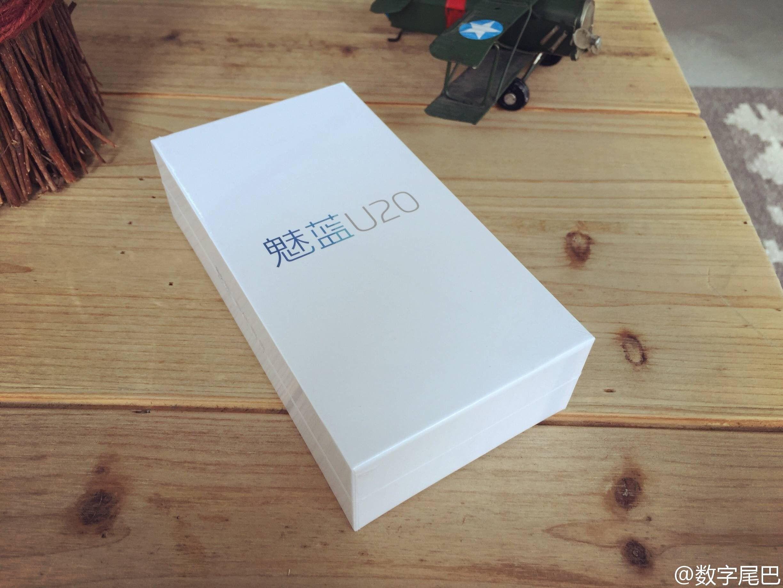Meizu U20の化粧箱が公開。型番はU685で確定
