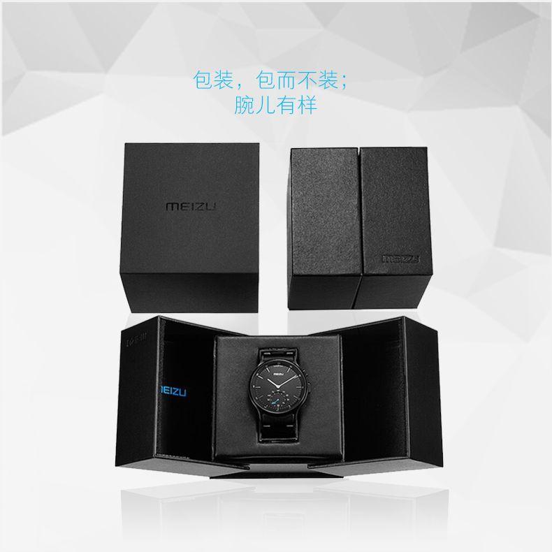 Meizu製スマートウォッチ「Meizu Mix」のクラウドファンディングが目標50万元で淘宝衆籌にて開始