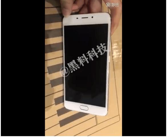 Meizu M1 Eの全体を撮影した動画がリーク。筐体デザインはMeizu MX6を踏襲