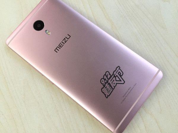 Meizu M3 Maxのローズゴールドがリーク。9月12日に行われる魅友節に配布されるもの?