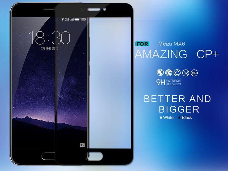 Meizu MX6用全画面保護ガラスを試す