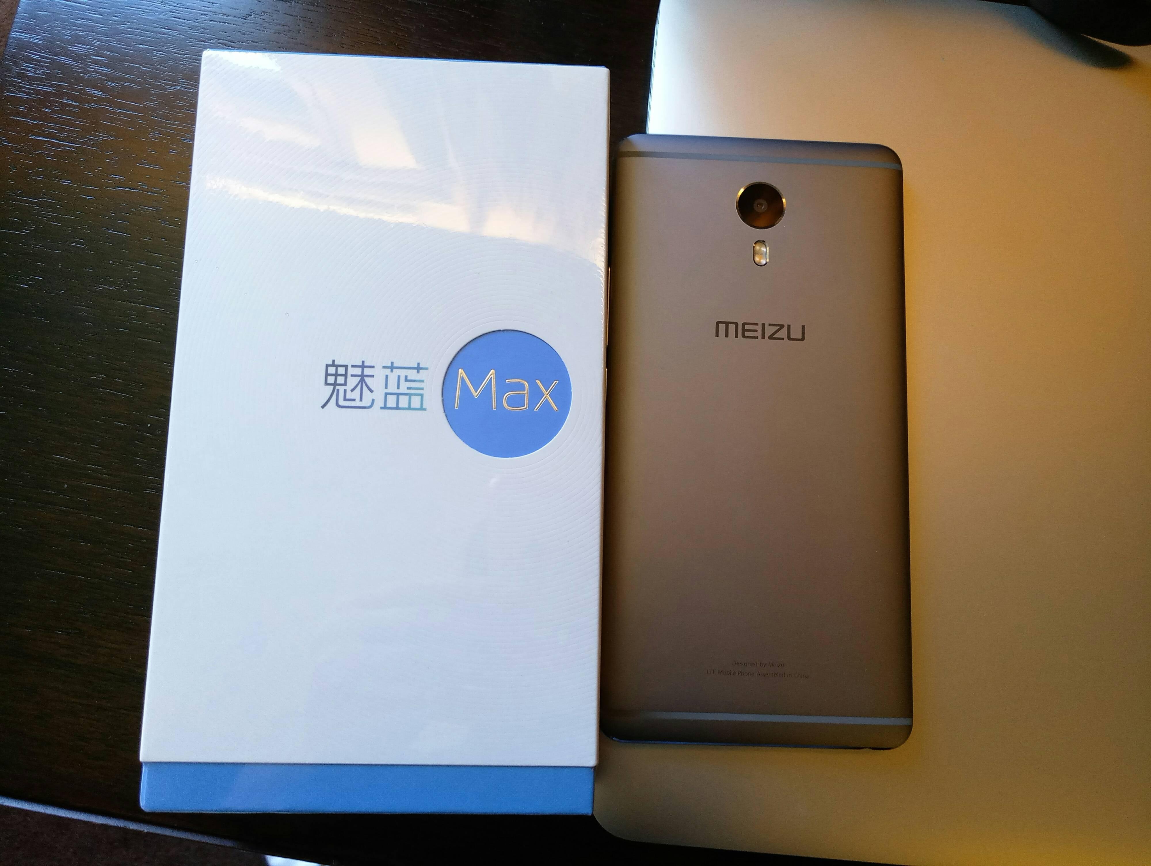 Meizu M3 Maxの化粧箱が公開。ASUSのZenfoneの様なスライド式に。