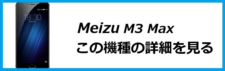 m3max_1
