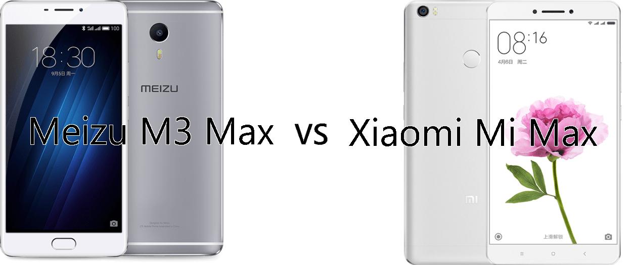 Meizu M3 Maxは本当にXiaomi Mi Maxより優れているのか?スペックだけで比較してみる