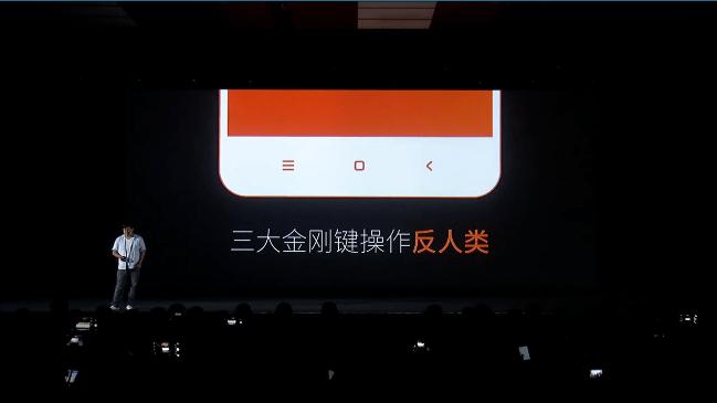 screenshot_523