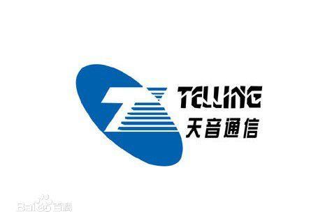 天音通信がMeizu社の0.655%の株主権を取得、2億人民元(約30億8000万円)を出資