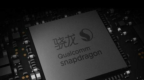 【噂】Snapdragon821の価格は約50ドル?スマートフォンは一体どこにお金がかかっている?