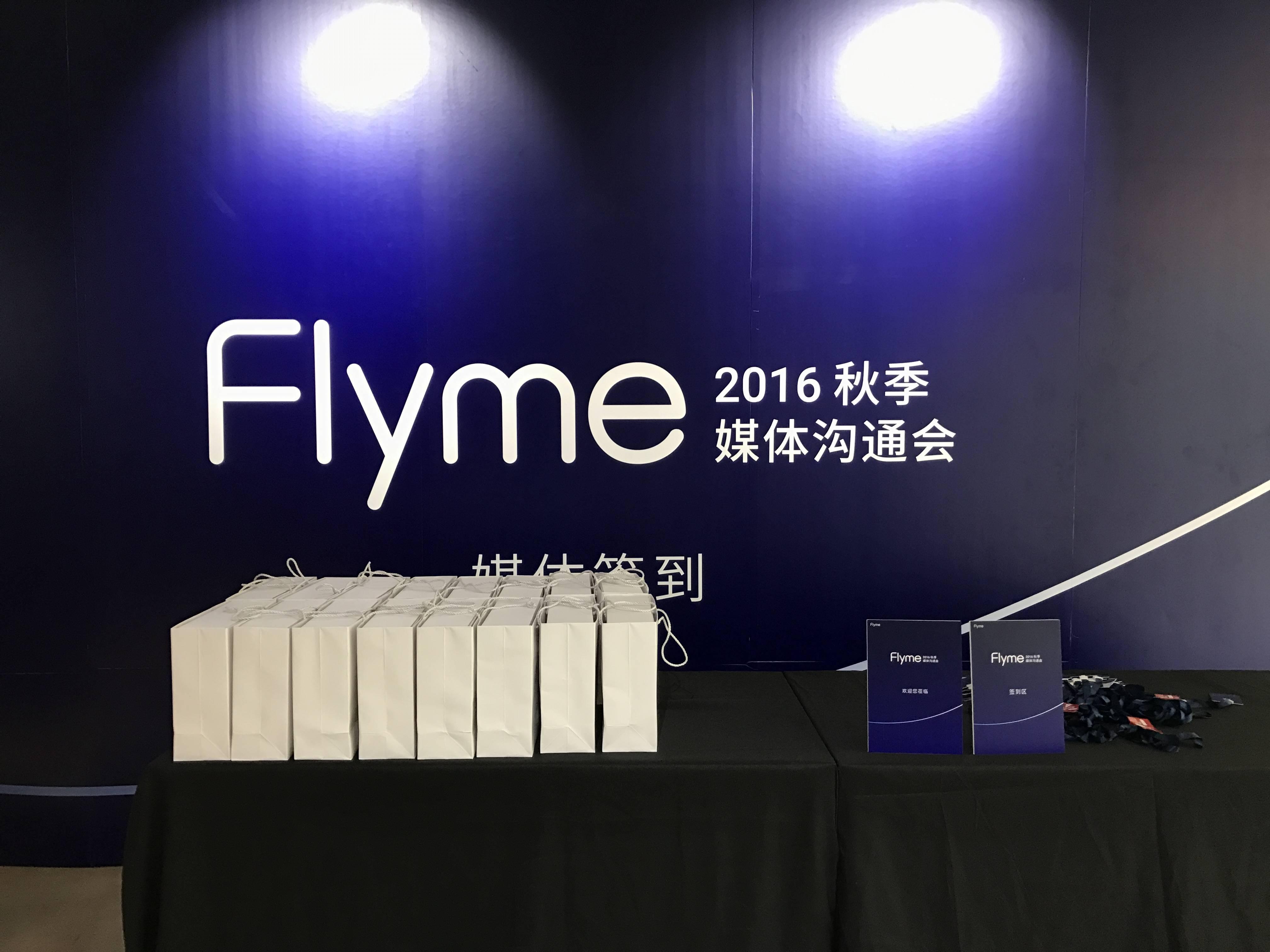 深圳で行われた媒体向け説明会にて「Flyme for TV」、「Flyme for Tab」を発表