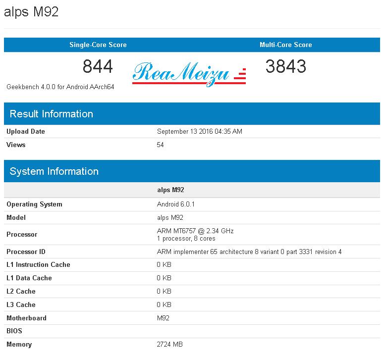 Meizu Pro 6sのベンチマーク結果?Helio P20(MT6757)のスコアがGeekbenchにて公開