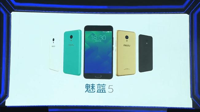 Meizu M5(mini)とMEIZU BOXを発表。数々のリークがあったRAM 6GBモデルは存在せず