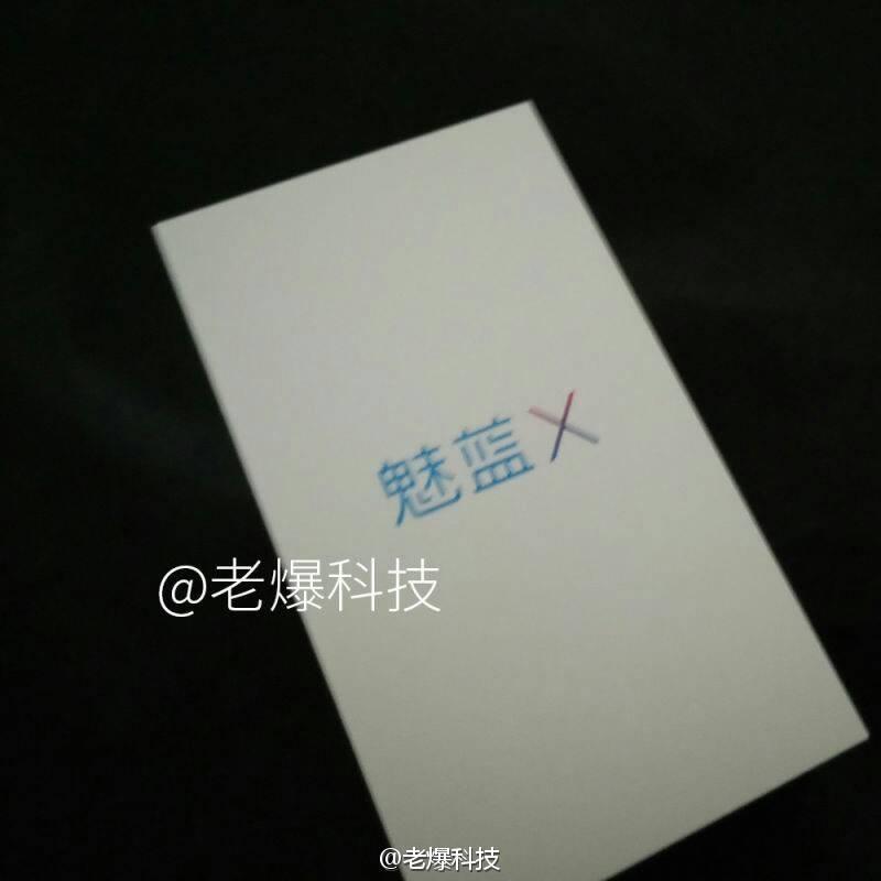 11月30日に発表されるであろう魅藍X(Meizu M1 X / Meizu M3X)の化粧箱が微博にてリーク