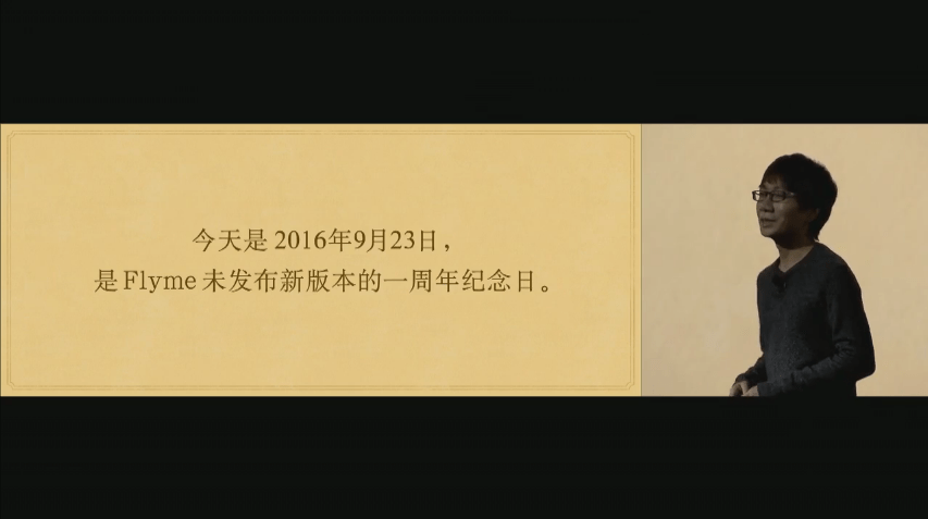 screenshot_696