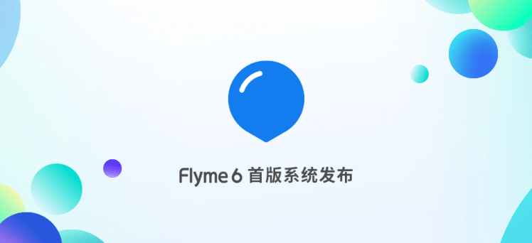 Flyme 6.0.0.0A Stable、Flyme 6.6.12.30 Betaがリリース