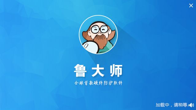 【2016年12月】魯大師によるベンチマークスコアランキングが公開。トップを飾ったのはHuawei Mate 9