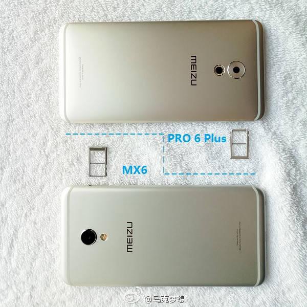 Meizu PRO 6 Plusは外部SDカードに非対応