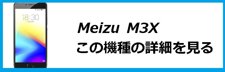 m3x_1