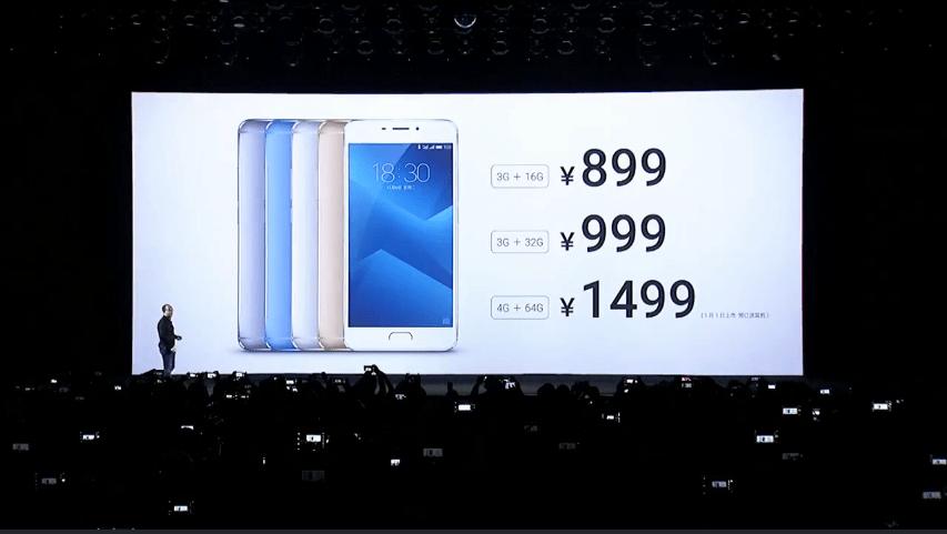 Meizu M5 Noteの一部モデルが100元値上げ