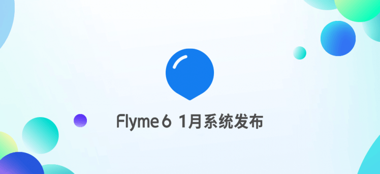 Flyme 6.0.1.0 (A / Y) Stable、Flyme 6.7.1.17 Betaがリリース