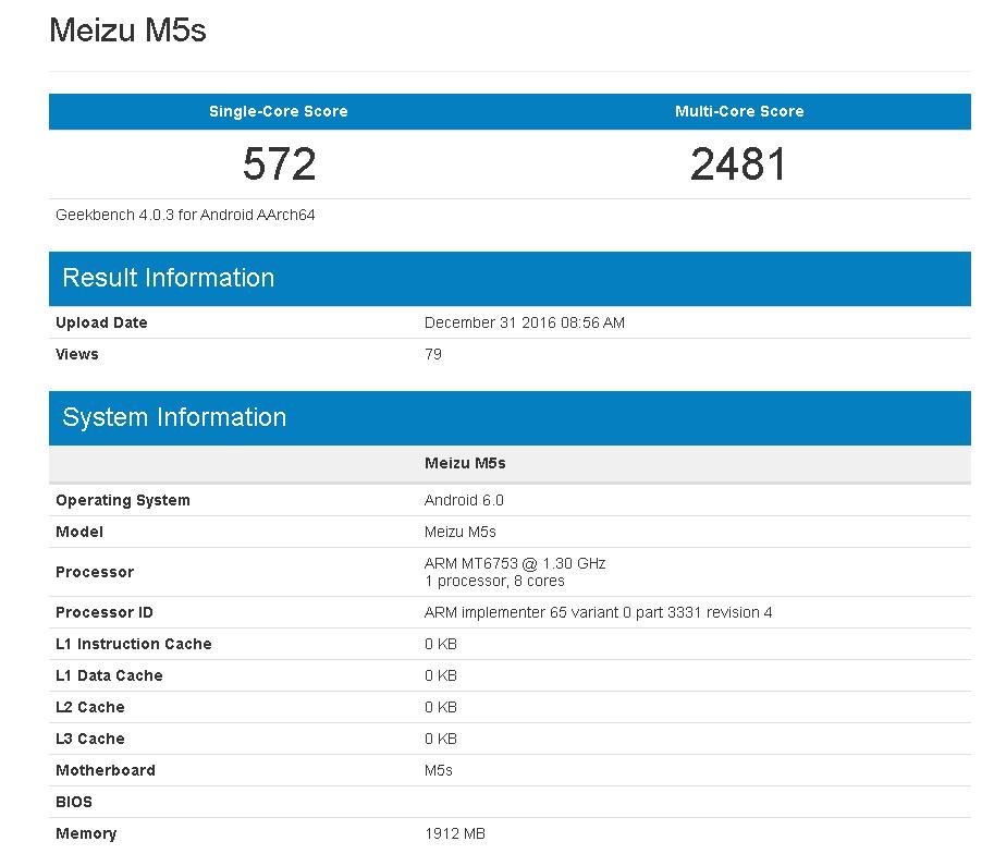 Meizu M5sがGeekBenchにてリーク。Meizu m2 noteに使用されたMT6753を搭載!?