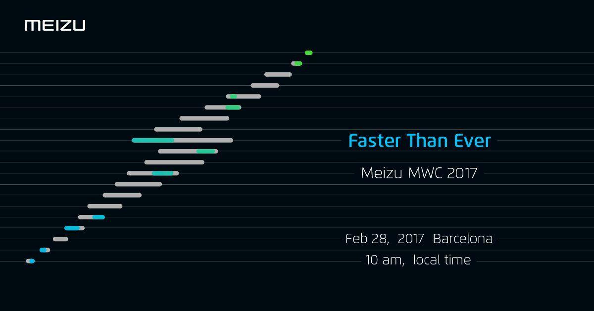 MeizuがMWC2017参加を正式表明。テーマは「Faster Than Ever」