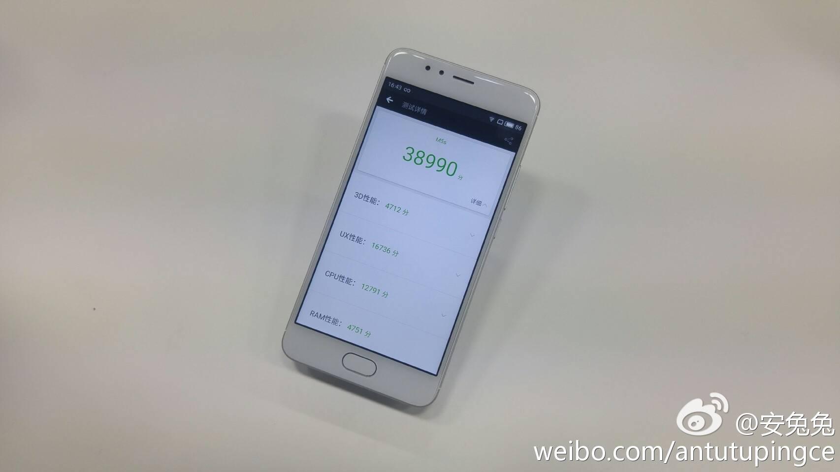 Antutu公式がMeizu M5sのベンチマーク結果を公開。これは本当に2017年のスマートフォンですか?