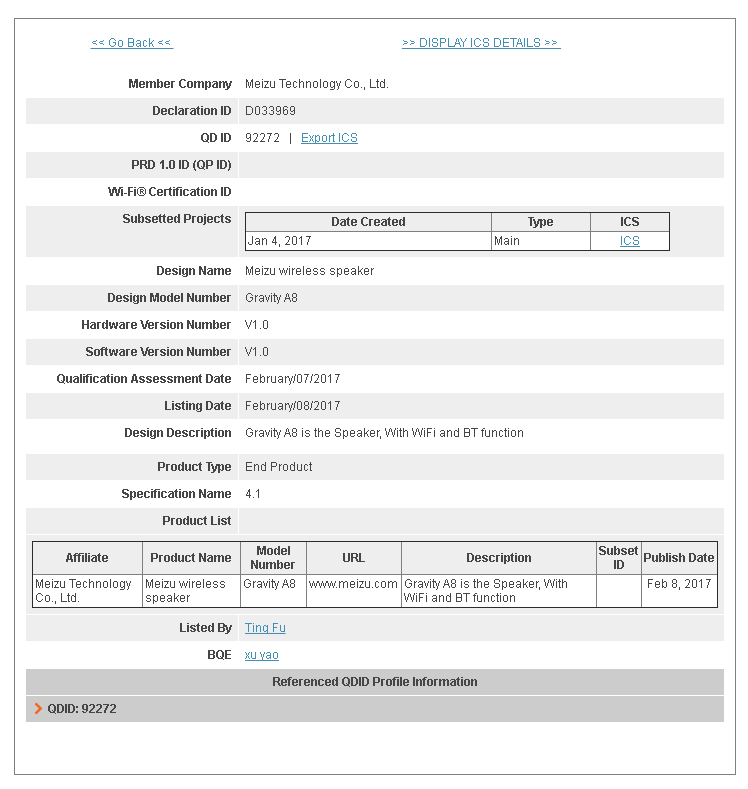 Meizu GravityがBluetoothの認証を取得。もうじき発送か?