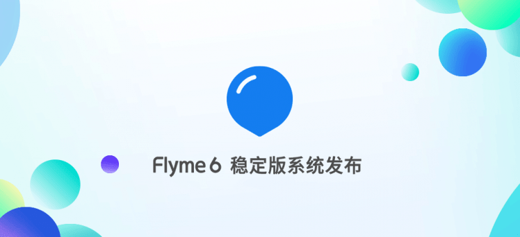Flyme 6.0.2.0 A / Y Stableがリリース