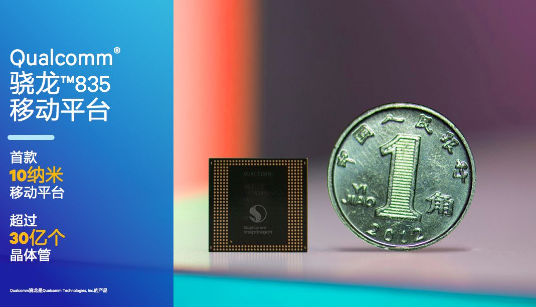 Snapdragon 835とSnapdragon 821を比較。GPUの成長が著しいがCPUの進化はあまり見られず