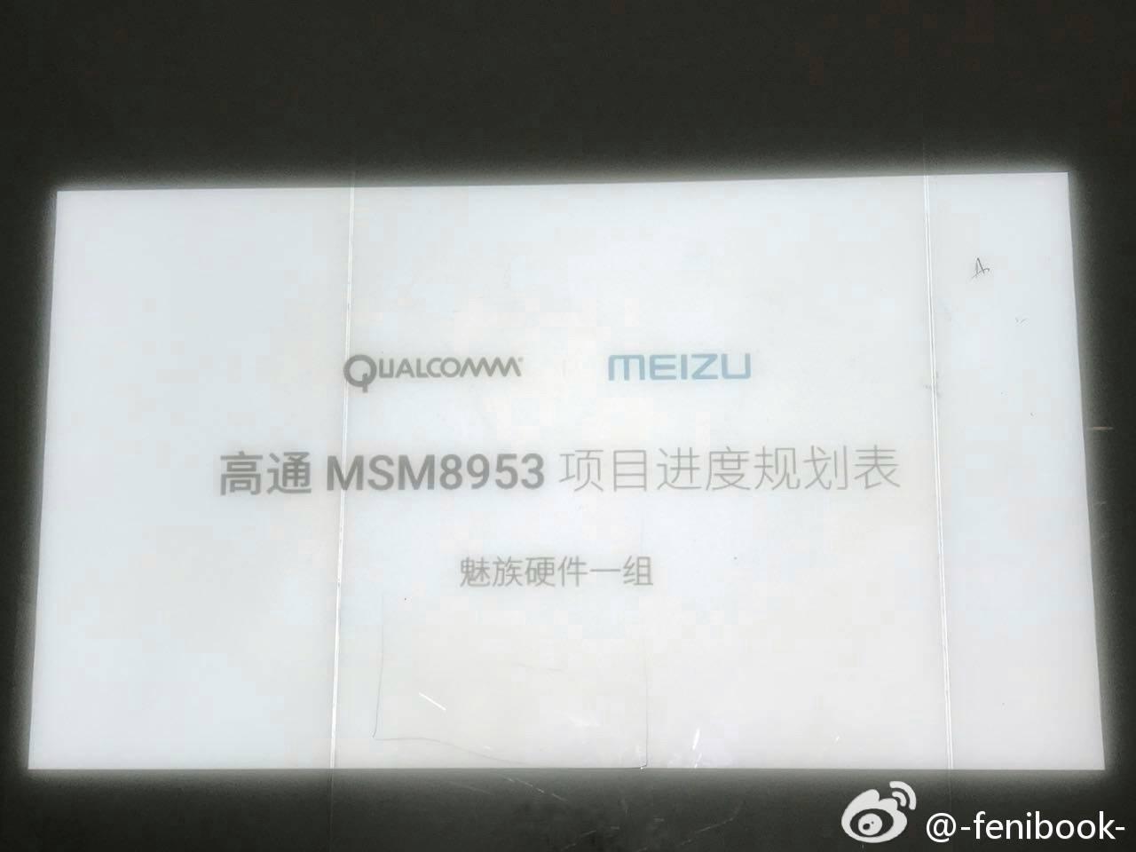 Meizu、2017年はSnapdragon 800シリーズは使用せず、Snapdragon 600シリーズを年末にリリースとの噂