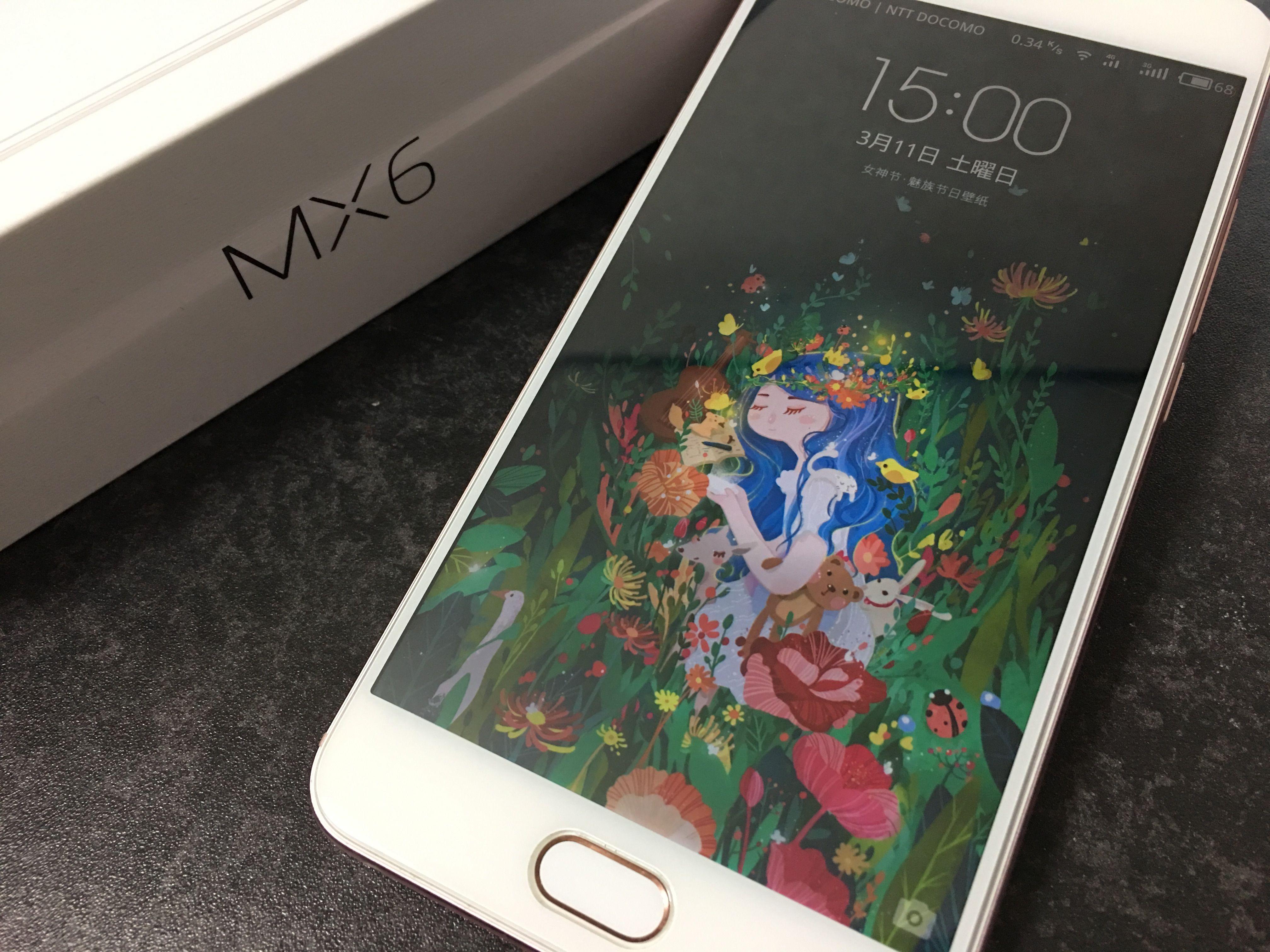 Meizu MX6のレビュー!基本性能に問題ないが、気になるところはある、そんな製品