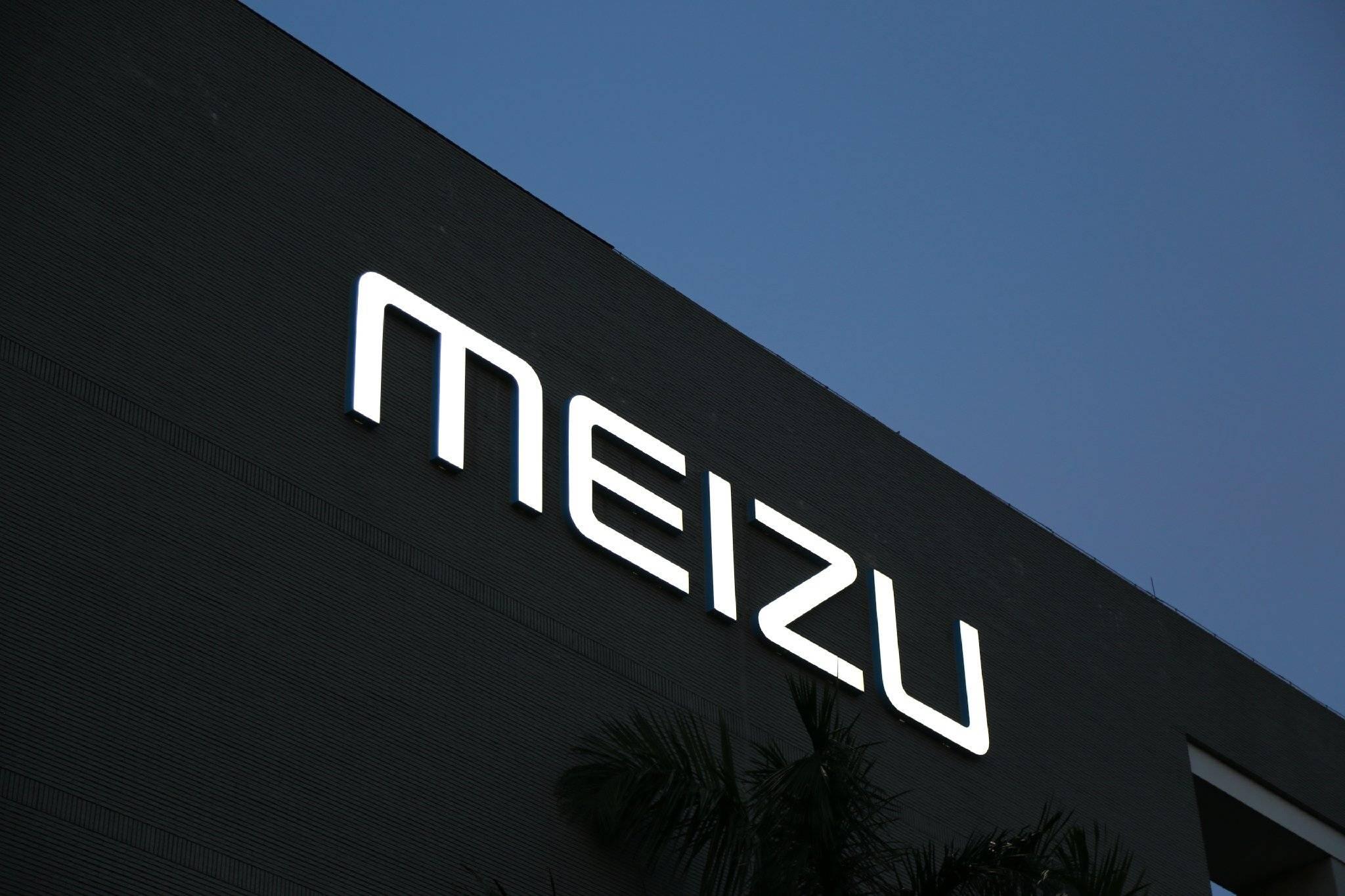 本日3月14日はMEIZU創立記念日。そして、2018年は創立15周年