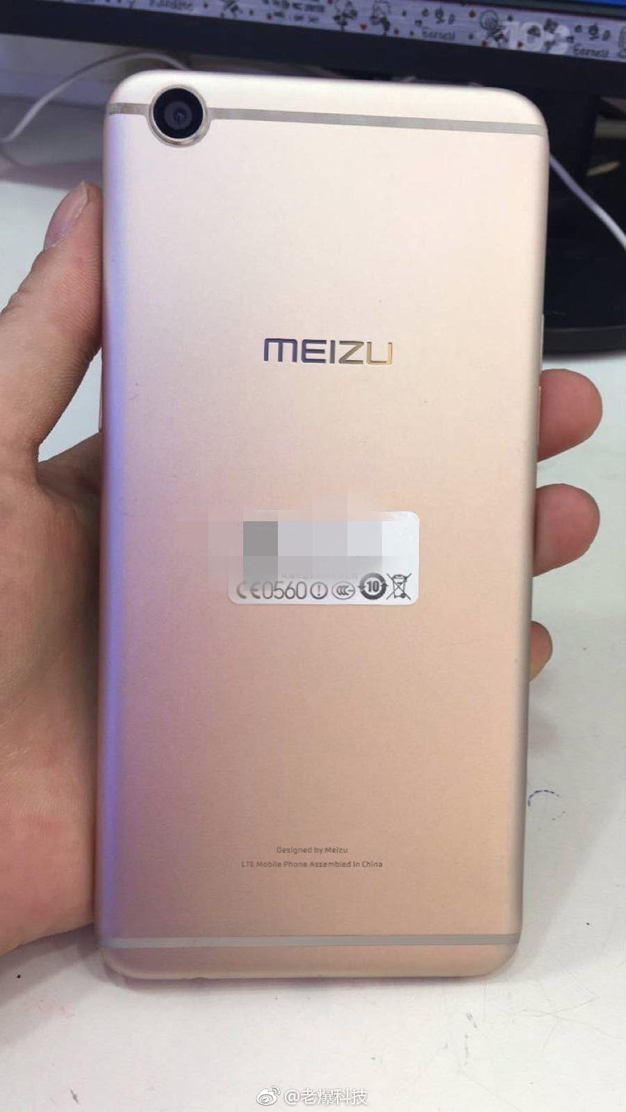 魅藍 E2(Meizu M5E2?)と思われる実機画像がリーク。しかし、多分偽物。