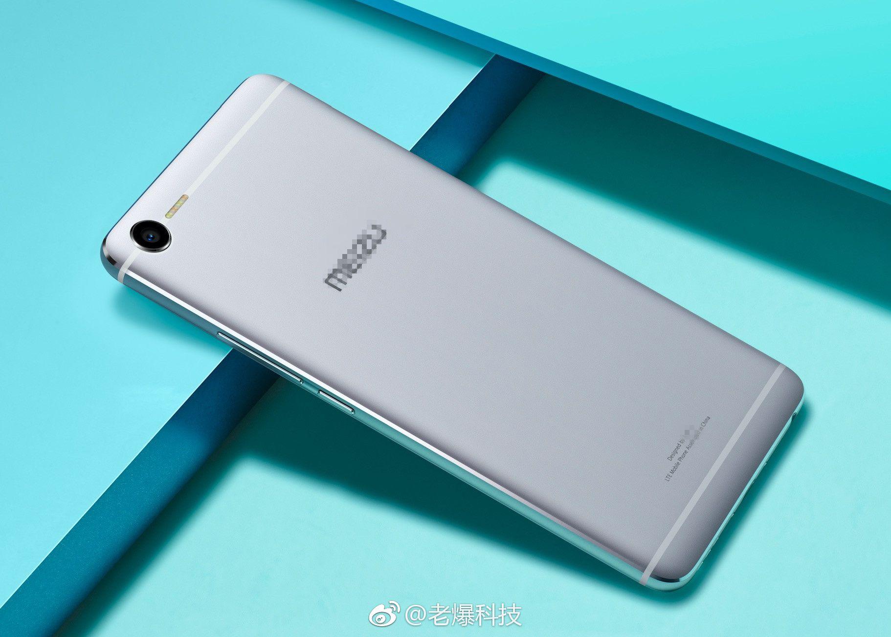 これが本当の魅藍E2(Meizu M2 E)?4個のフラッシュを搭載か