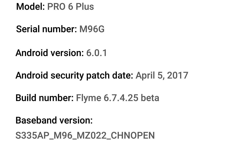 Flyme 6.7.4.25 betaにてAndroidセキュリティパッチレベルが2017年4月5日に上昇
