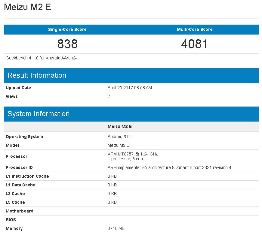 魅藍E2(Meizu M2 E)がGeekbenchに登場。Helio P20(MT6757)、RAM 4GB搭載。