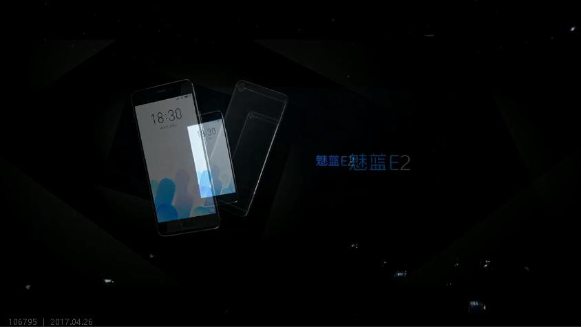 魅藍E2(Meizu M2 E)を発表!Helio P20(MT6757)、前面カメラ800万画素を搭載し1299元(約21,000円)から