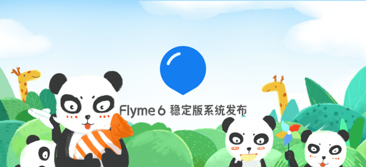 Flyme 6.1.0.0A/Q/M/Y Stableがリリース