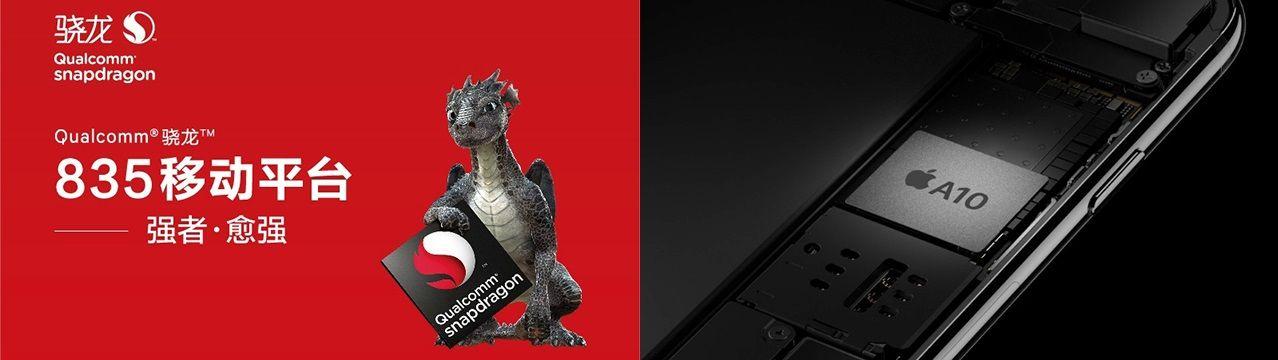 Snapdragon 835とApple A10 Fusionを比較。GPU面ではSnapdragon 835の圧勝