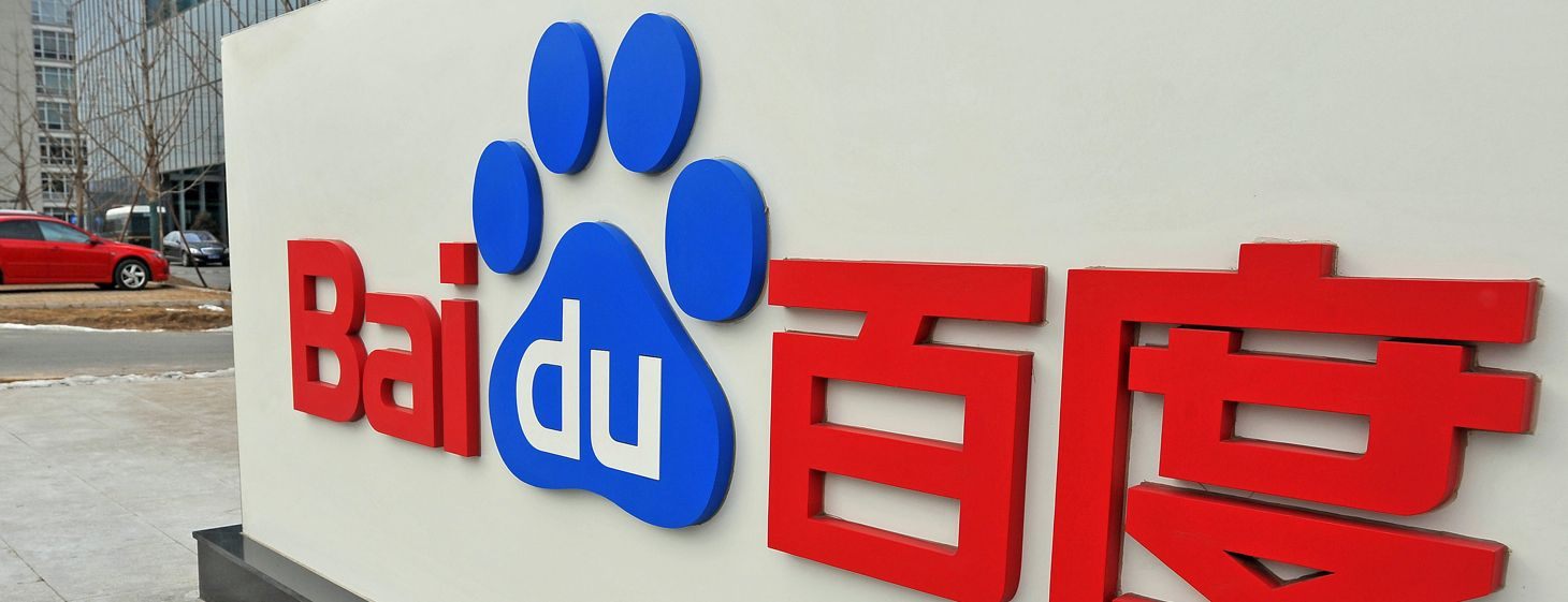 BaiduアカウントにSMS認証を行う方法