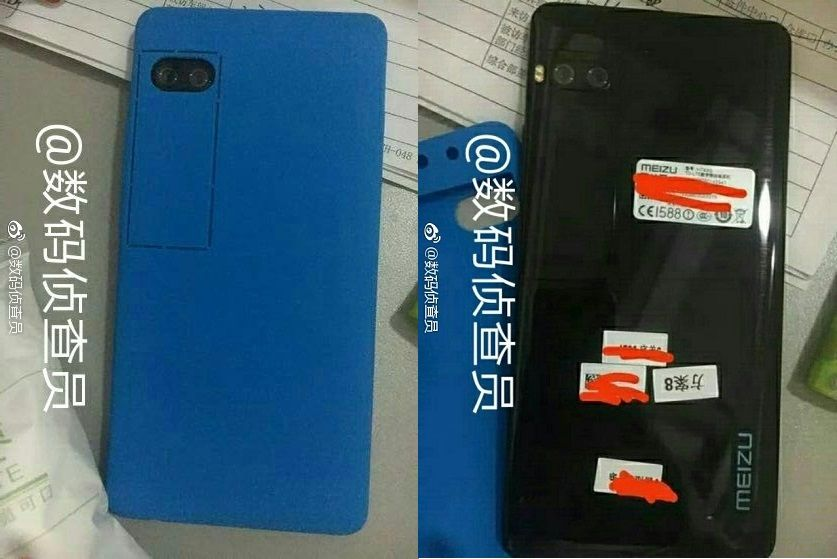 Meizu PRO 7の実機写真が流出。型番はM792Q?