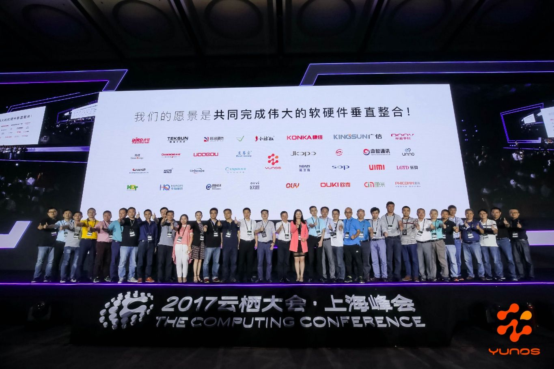 AlibabaがYunOS 6を発表。パートナーシップにMeizuのロゴが見当たらず